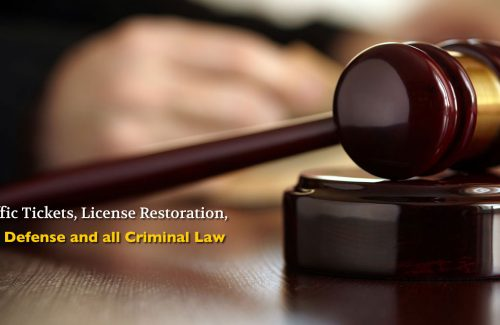 rockwood-dui-lawyers-mi